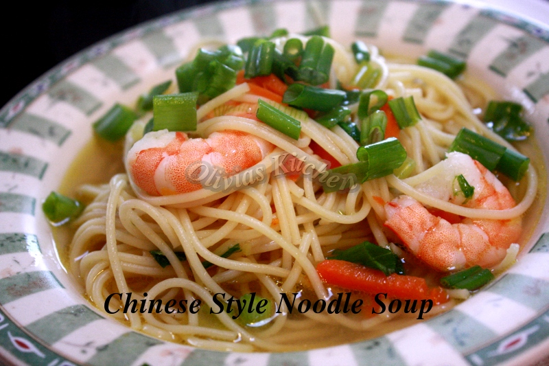 how to cook chinese style noodles